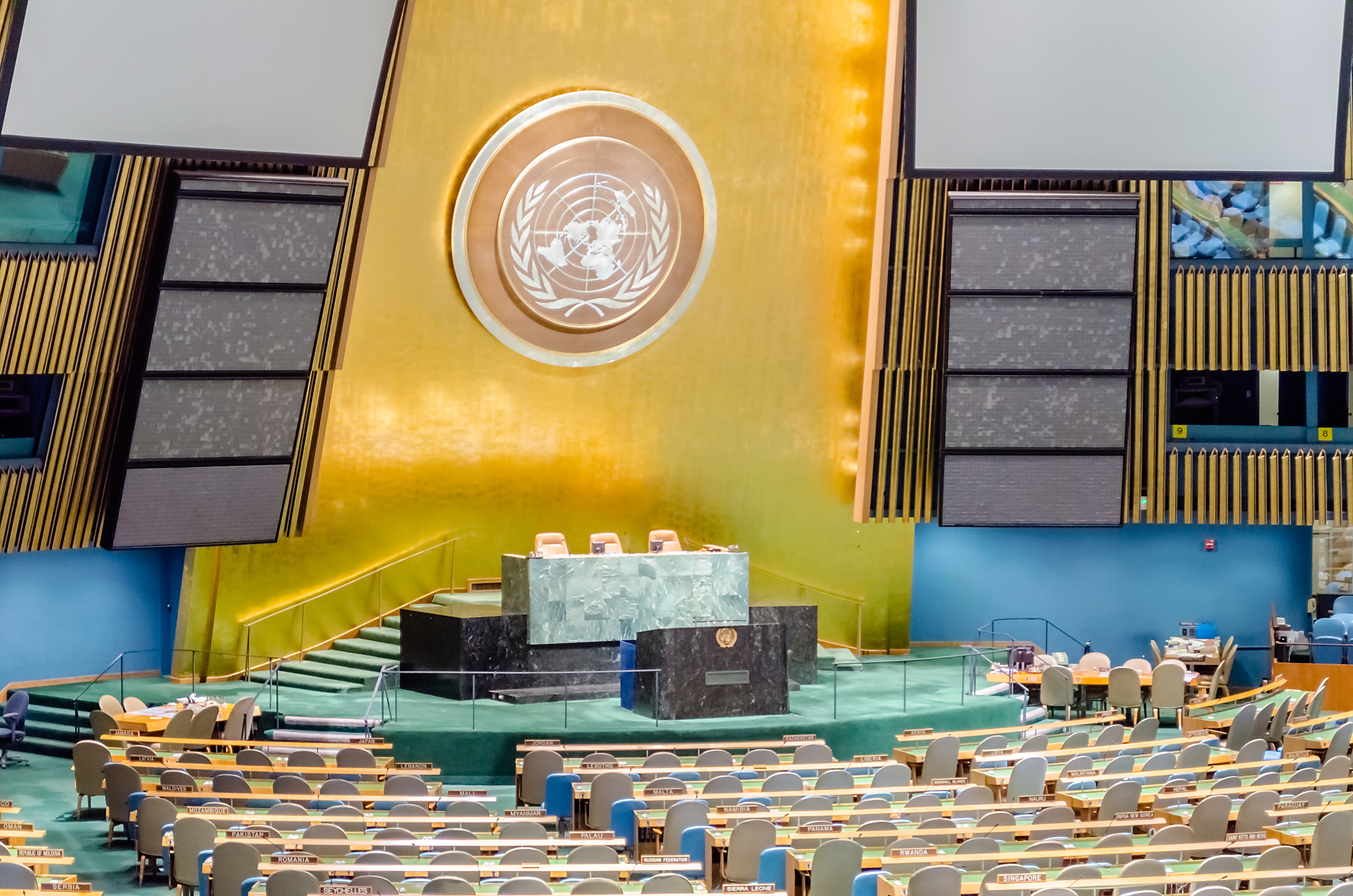 UN Assembly hall